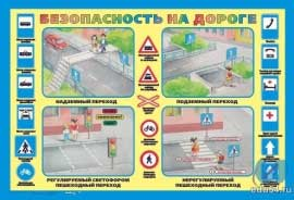 road_safety
